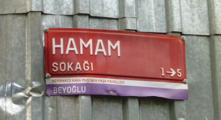 straatnaam in istanbul vernoemd naar hamam handdoek